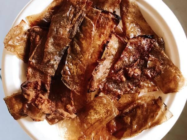Photo: Vegan Bacon