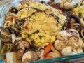 Photo: Whole Roasted Cauliflower