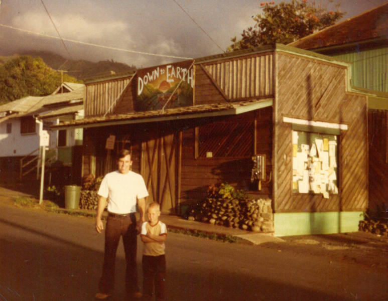 Photo: Down to Earth's first store in Wailuku, Maui, 1977.